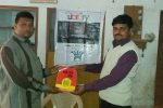 Kalam Library supported by Sanskriti Foundation, Gir, Somnath